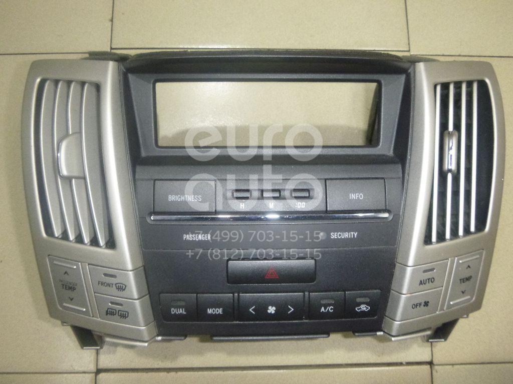Купить Блок управления климатической установкой Lexus RX 300/330/350/400h 2003-2009; (5590448060)