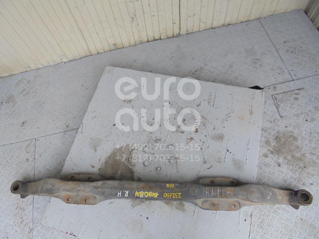 Купить Балка передняя поперечная Renault TRUCK Magnum DXI 2005-; (5600584570)
