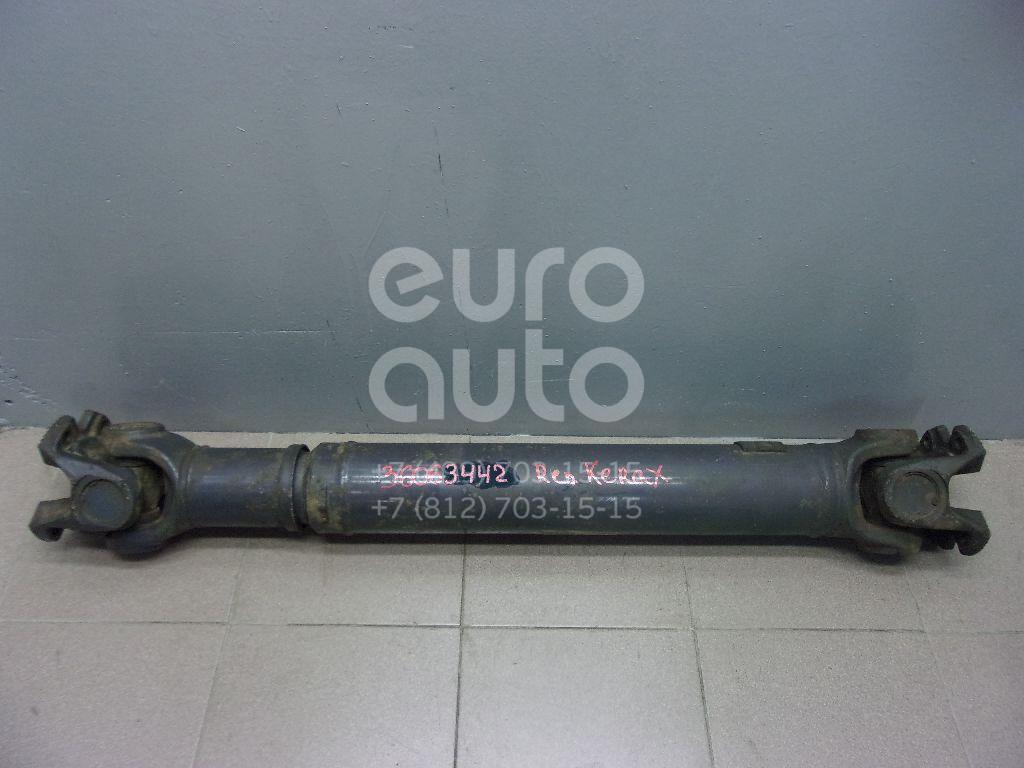 Купить Вал карданный Renault TRUCK Kerax 1997-; (5010524384)