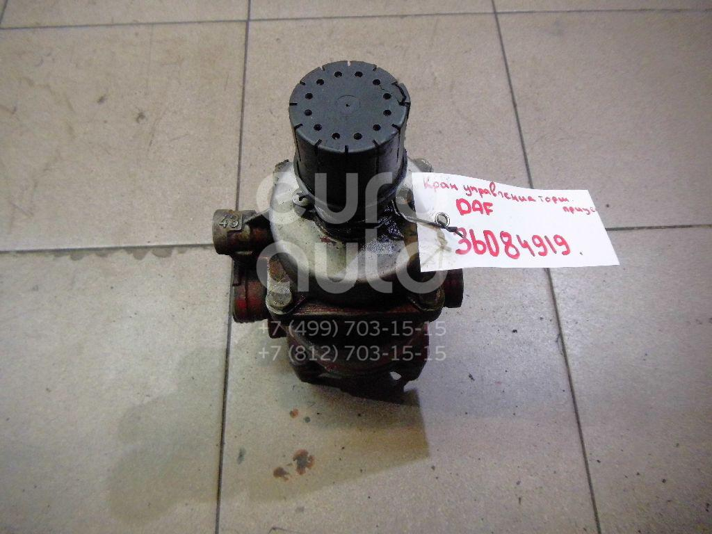 Купить Кран управления тормозами прицепа DAF 95 1987-1998; (9730080050)