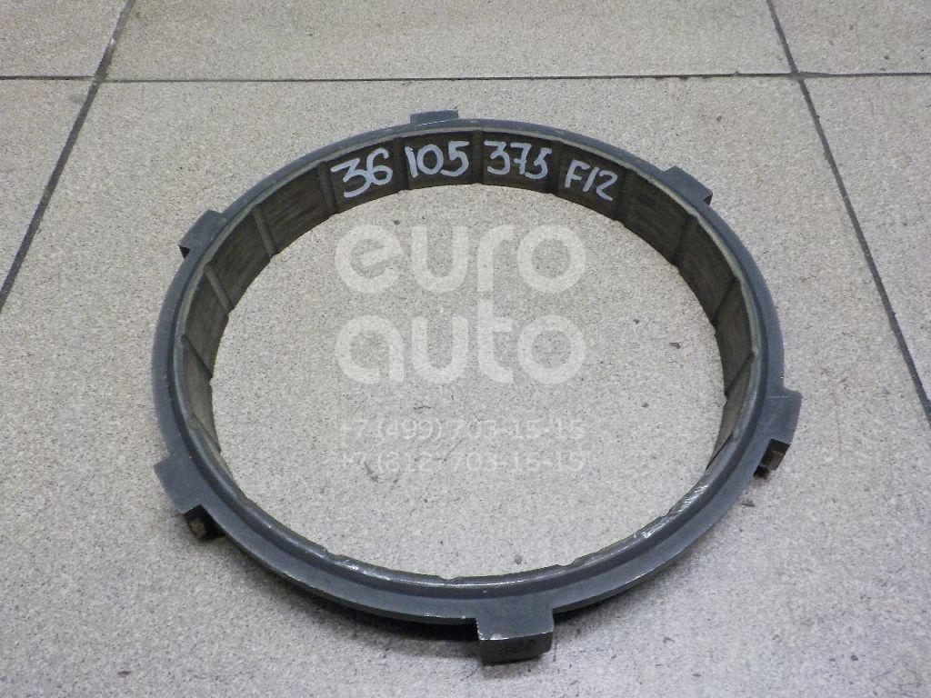 Купить Кольцо синхронизатора Volvo TRUCK F12 1977-1994; (1668263)