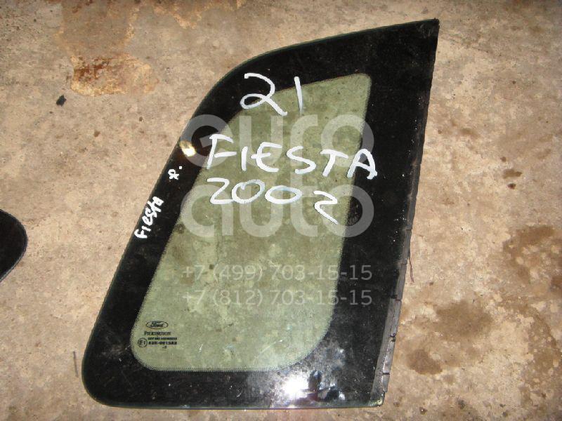 Стекло кузовное глухое правое для Ford Fiesta 2001-2007 - Фото №1