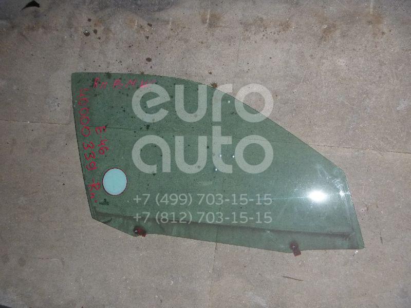 Стекло двери передней правой для BMW 3-серия E46 1998-2005 - Фото №1