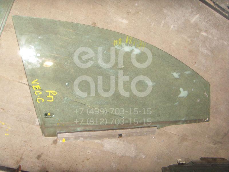 Стекло двери передней правой для Opel Vectra C 2002-2008;Signum 2003-2008 - Фото №1