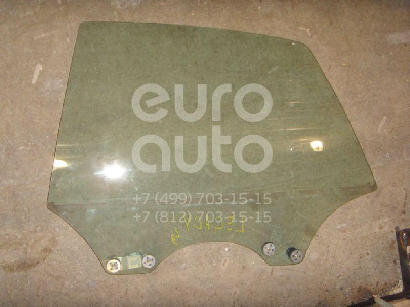 Стекло двери задней левой для Subaru Legacy (B12) 1998-2003 - Фото №1