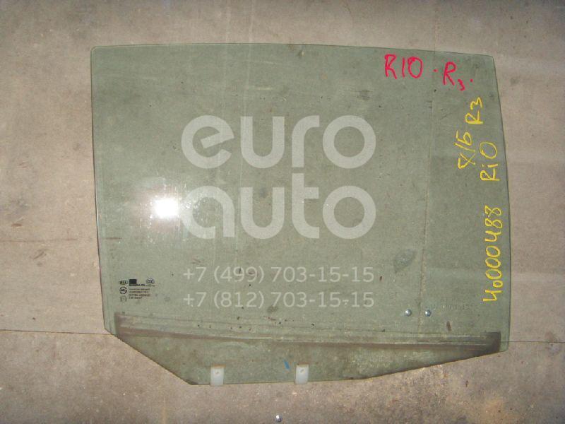 Стекло двери задней правой для Kia RIO 2000-2004 - Фото №1