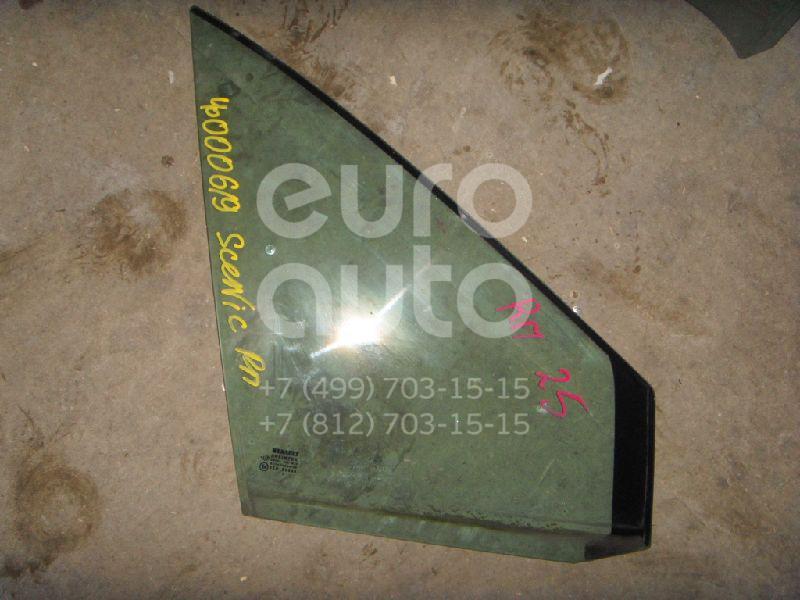 Стекло двери передней правой (форточка) для Renault Scenic II 2003-2009 - Фото №1