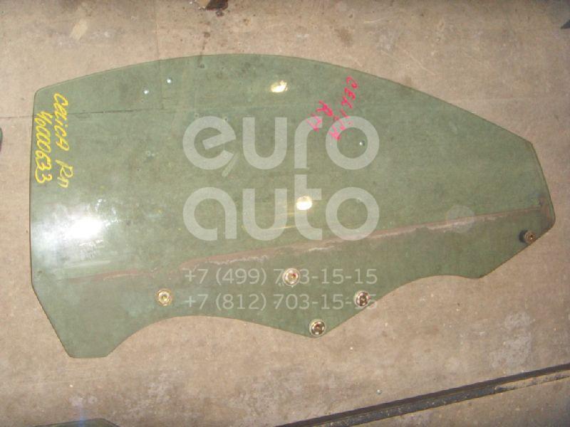Стекло двери передней правой для Toyota Celica (ZT23#) 1999-2005 - Фото №1