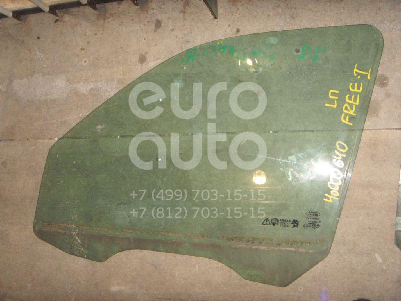 Стекло двери передней левой для Land Rover Freelander 1998-2006 - Фото №1