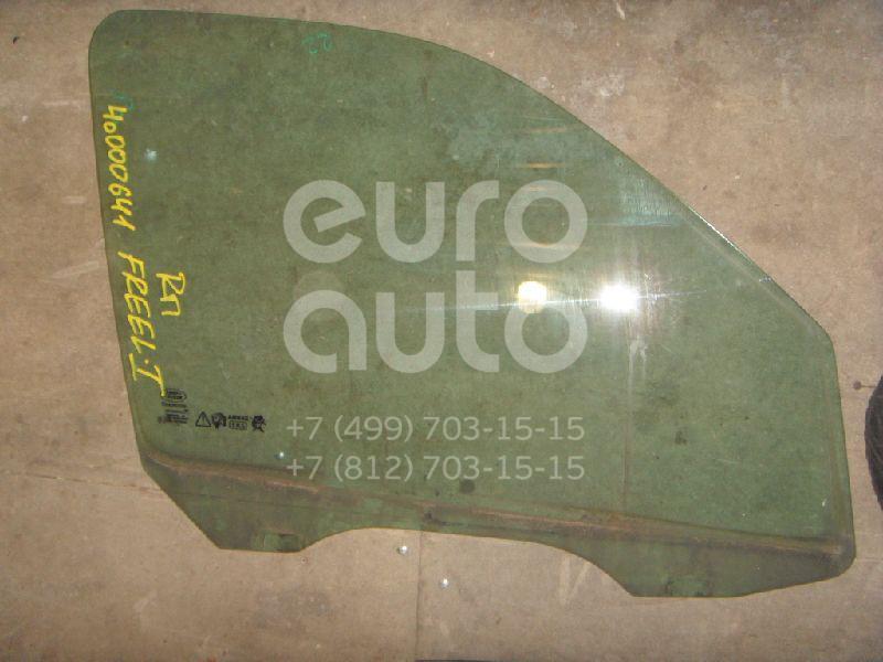 Стекло двери передней правой для Land Rover Freelander 1998-2006 - Фото №1