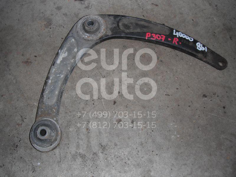 Рычаг передний правый для Peugeot 307 2001-2007 - Фото №1