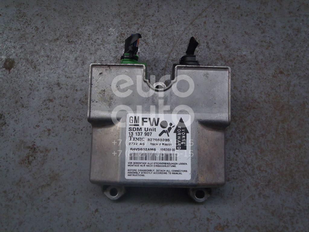 Купить Блок управления AIR BAG Opel Zafira B 2005-2012; (13137907)