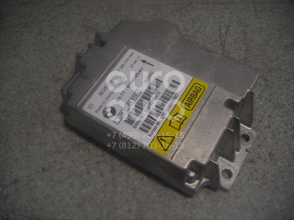 Купить Блок управления AIR BAG BMW X5 E70 2007-2013; (65779159795)