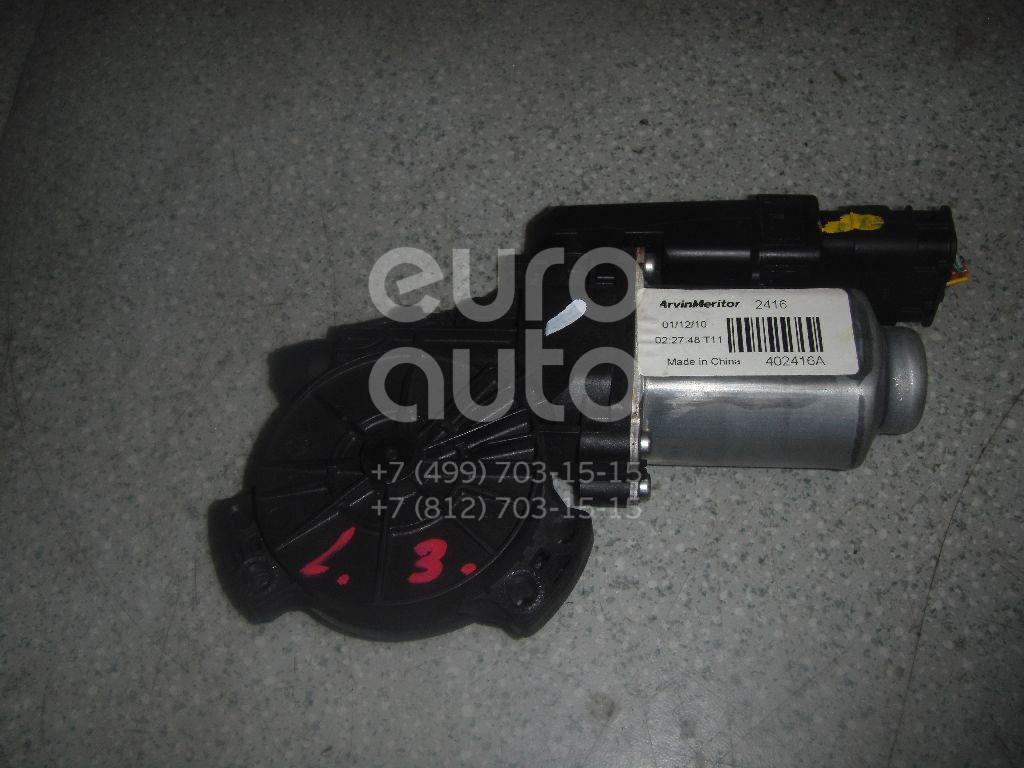 Моторчик стеклоподъемника Kia Optima III 2010-2015; (834502T010)