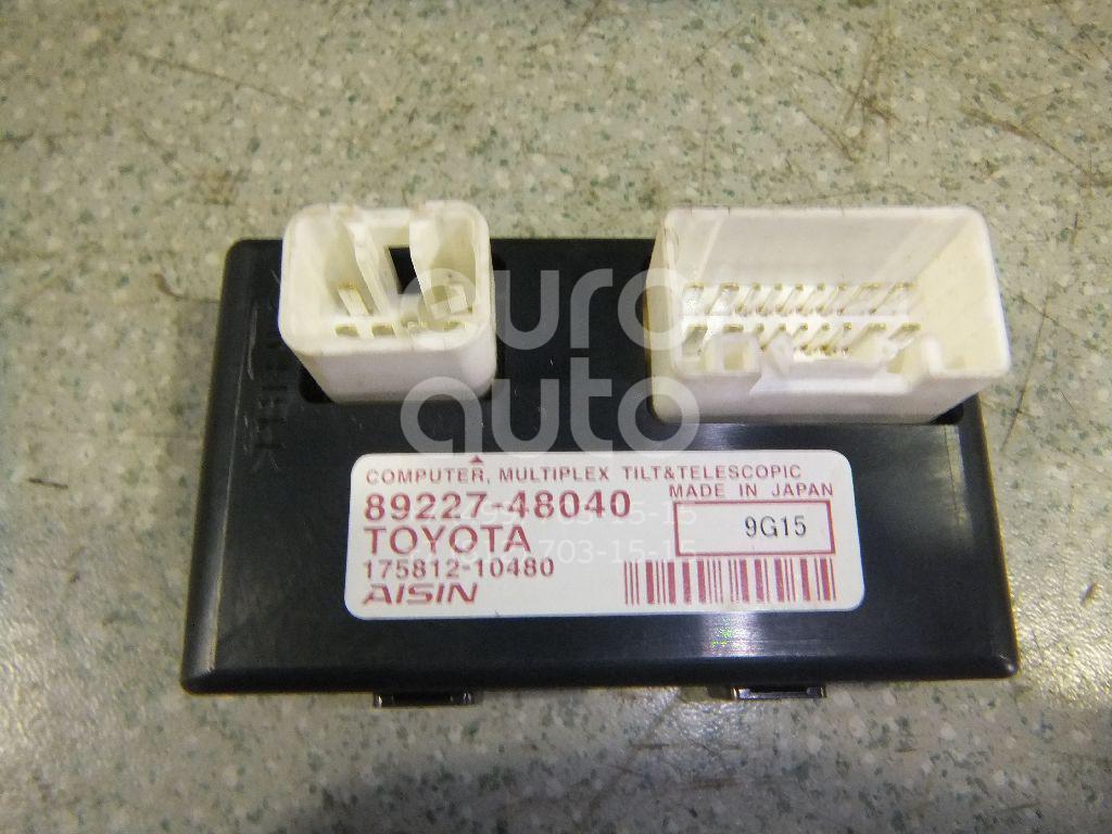 Купить Блок электронный Lexus RX 350/450H 2009-2015; (8922748040)