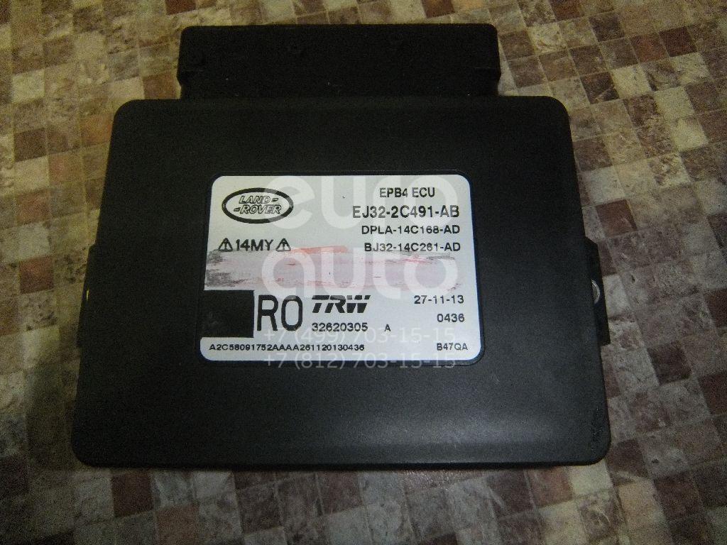 Купить Блок электронный Land Rover Range Rover Evoque 2011-; (LR035288)