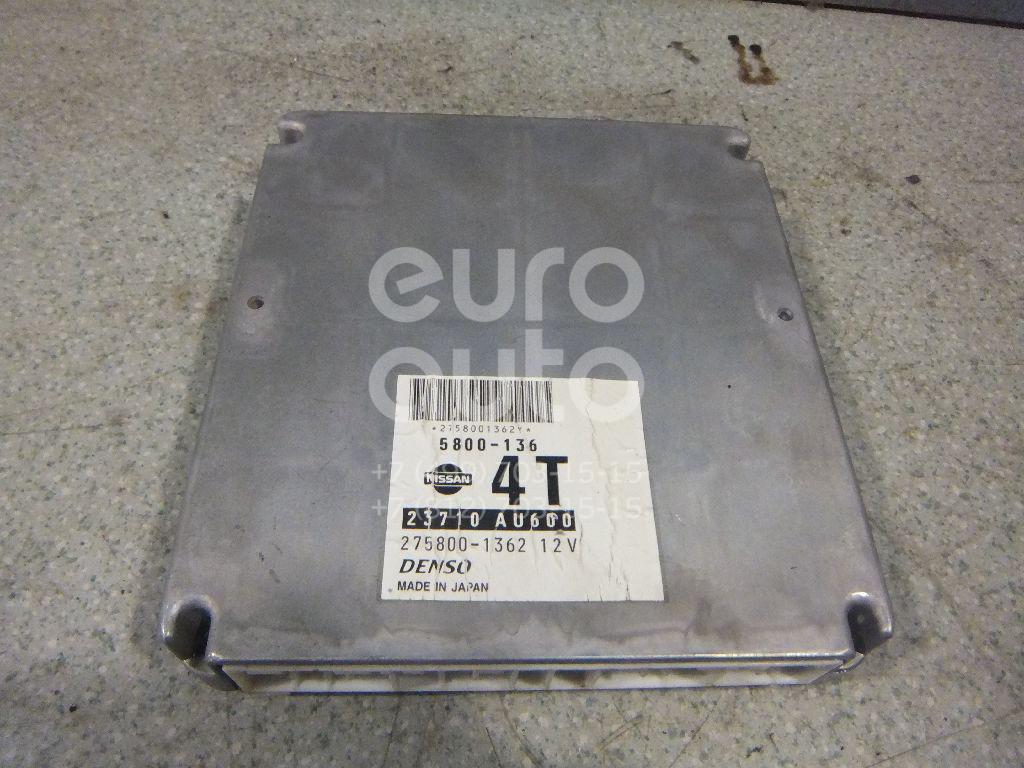 Купить Блок управления двигателем Nissan Primera P12E 2002-2007; (23710AU600)