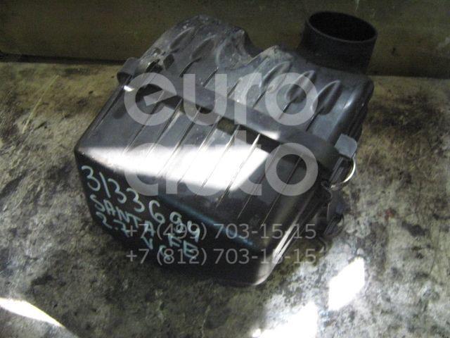 Купить Корпус воздушного фильтра Hyundai Santa Fe (SM)/ Santa Fe Classic 2000-2012; (2811226000)