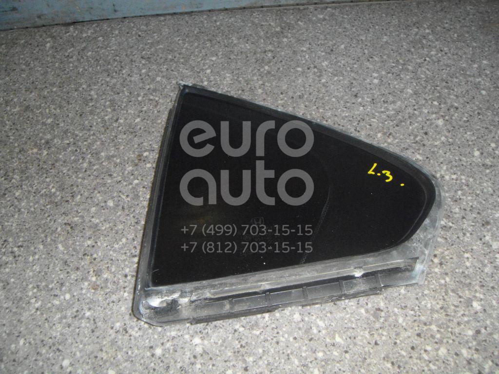 Стекло двери задней левой (форточка) Honda Accord VIII 2008-2015; (73455TL0E00)  - купить со скидкой