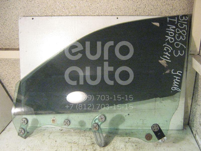 Купить Стекло двери передней левой Subaru Impreza (G11) 2000-2007; (61011FE110)