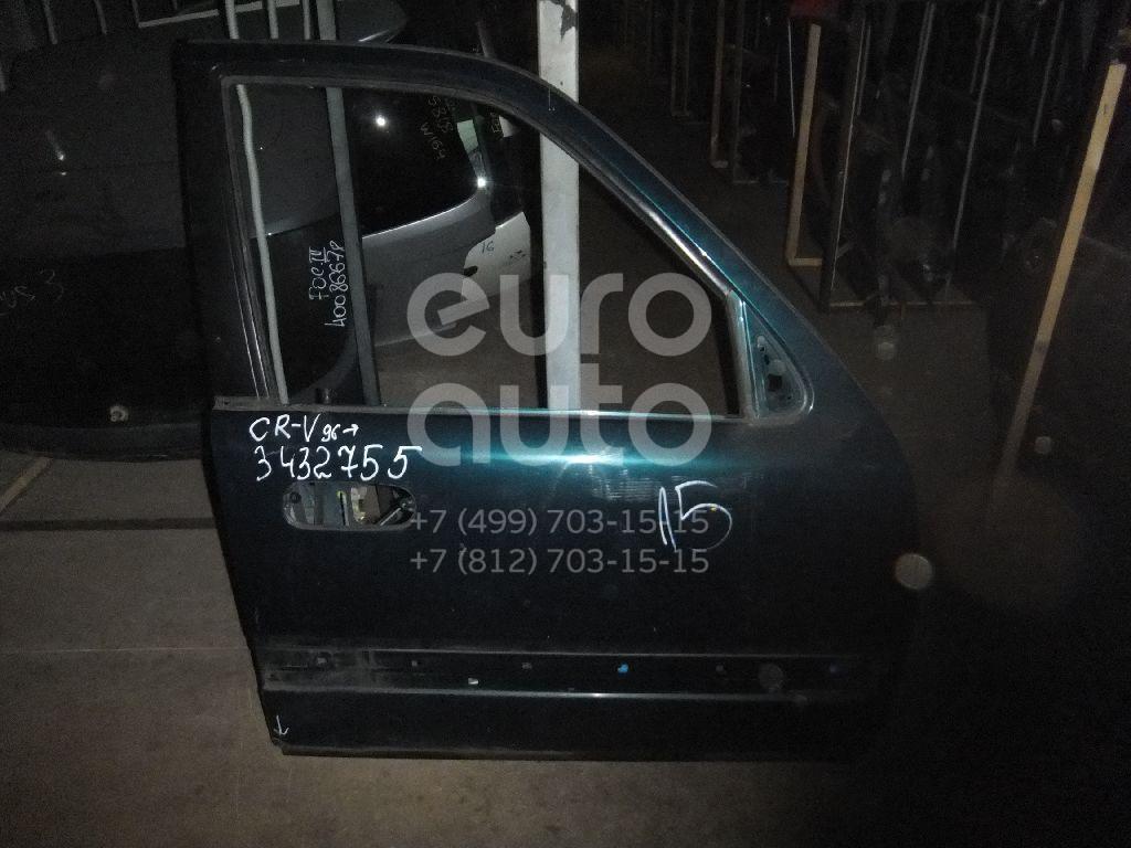Дверь передняя правая Honda CR-V 1996-2002; (67010S10000ZZ)  - купить со скидкой