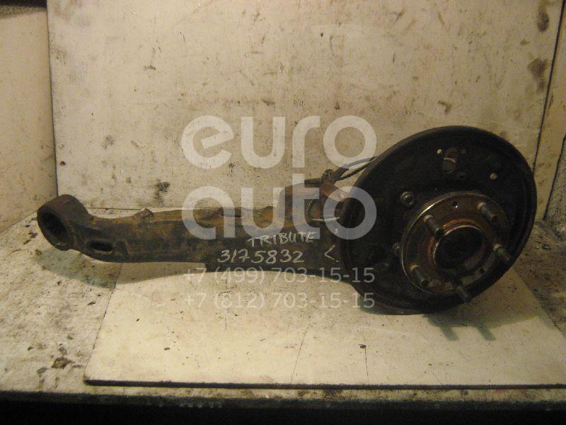 Купить Рычаг задний продольный левый Mazda Tribute (EP) 2000-2007; (E10028B20H)