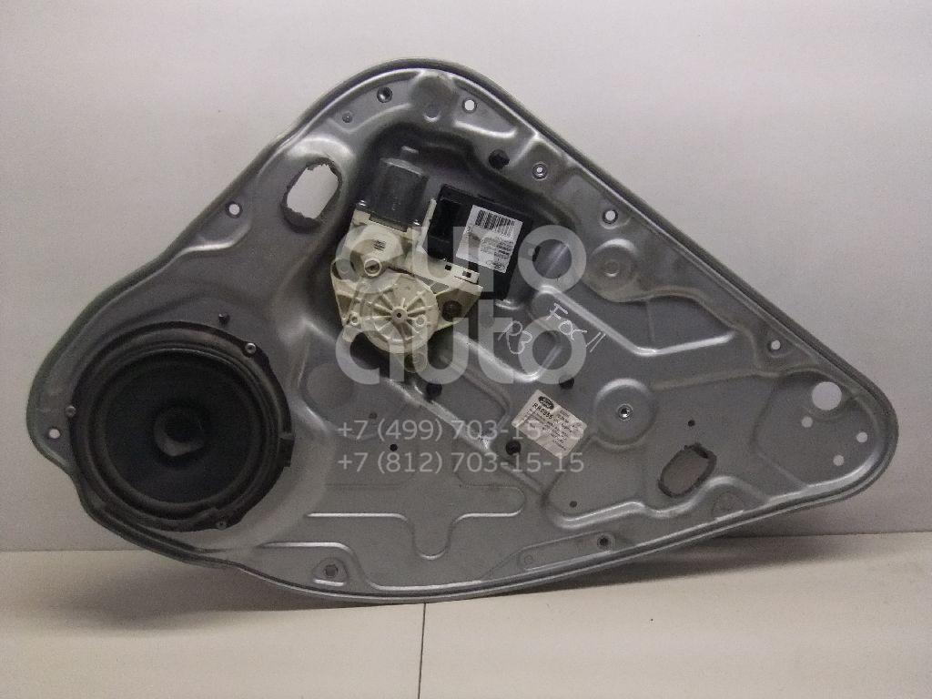 Купить Стеклоподъемник электр. задний правый Ford Focus II 2005-2008; (1698424)