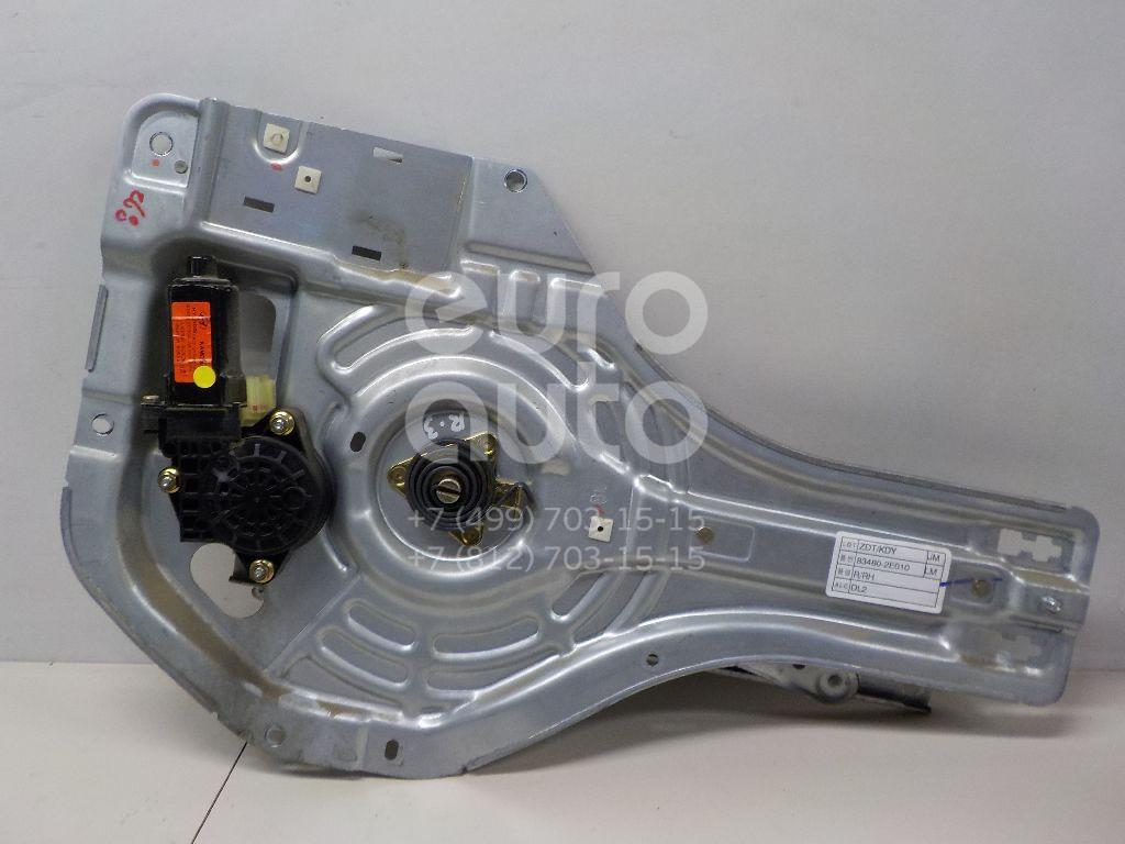 Купить Стеклоподъемник электр. задний правый Hyundai Tucson 2004-2010; (834062E000)