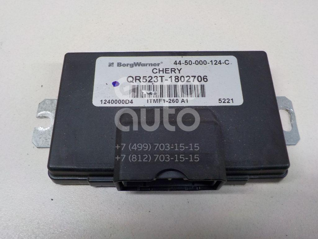 Купить Блок электронный Chery Tiggo (T11) 2005-2015; (QR523T1802706)