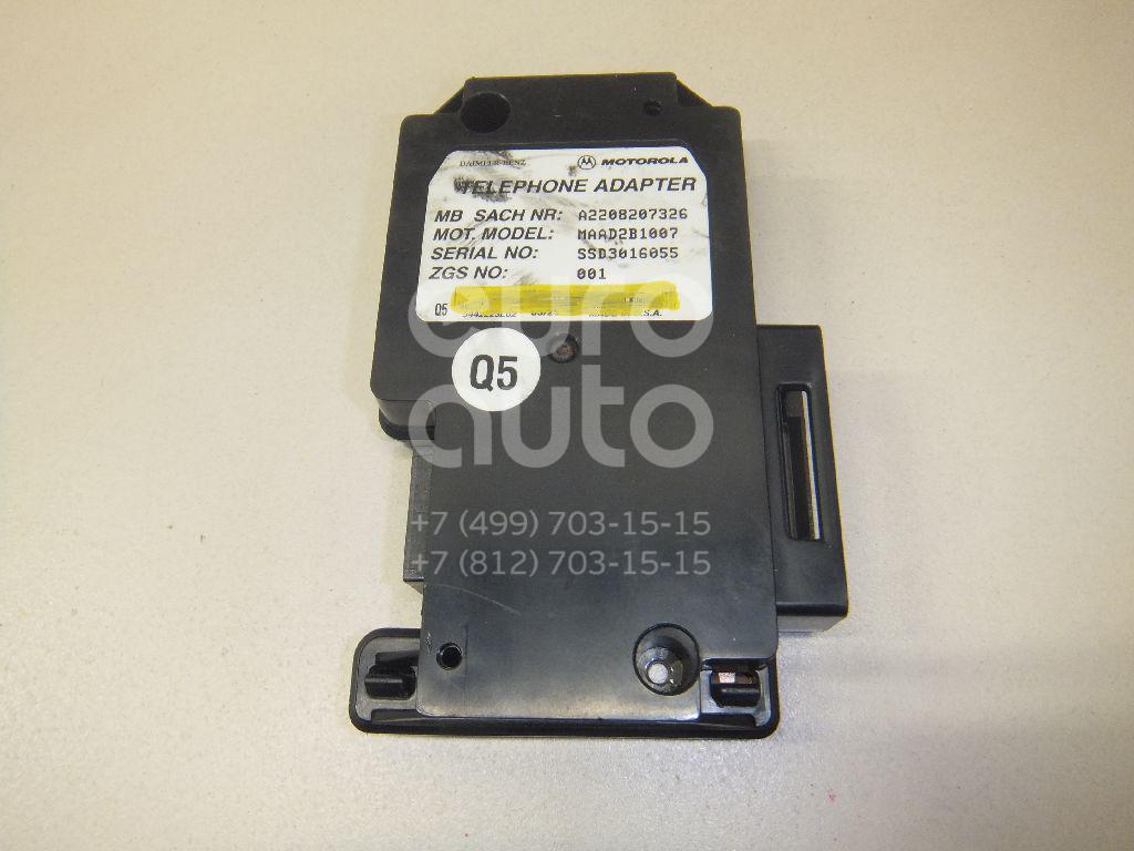 Купить Блок электронный Mercedes Benz W220 1998-2005; (2208207326)