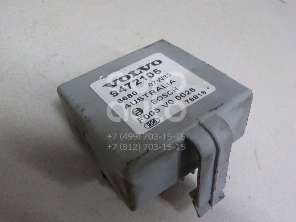 Купить Блок электронный Volvo S60 2000-2009; (9472105)
