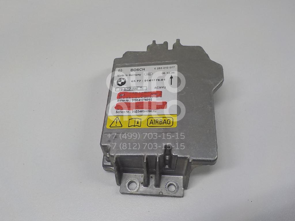 Купить Блок управления AIR BAG BMW X5 E70 2007-2013; (65779141776)