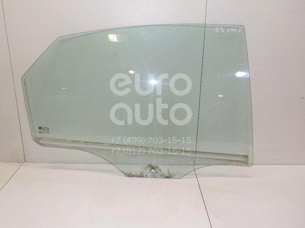 Купить Стекло двери задней правой Opel Vectra C 2002-2008; (5161390)
