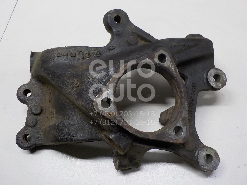 Купить Кулак поворотный задний правый Opel Insignia 2008-2017; (13237936)