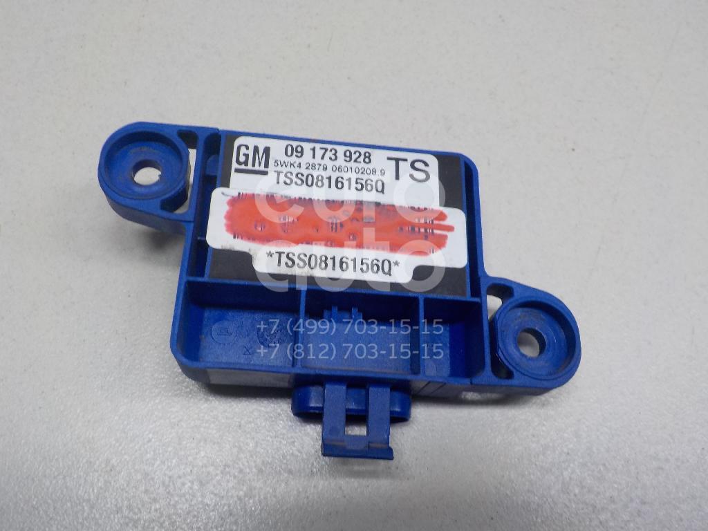 Купить Датчик AIR BAG Opel Omega B 1994-2003; (9173928)