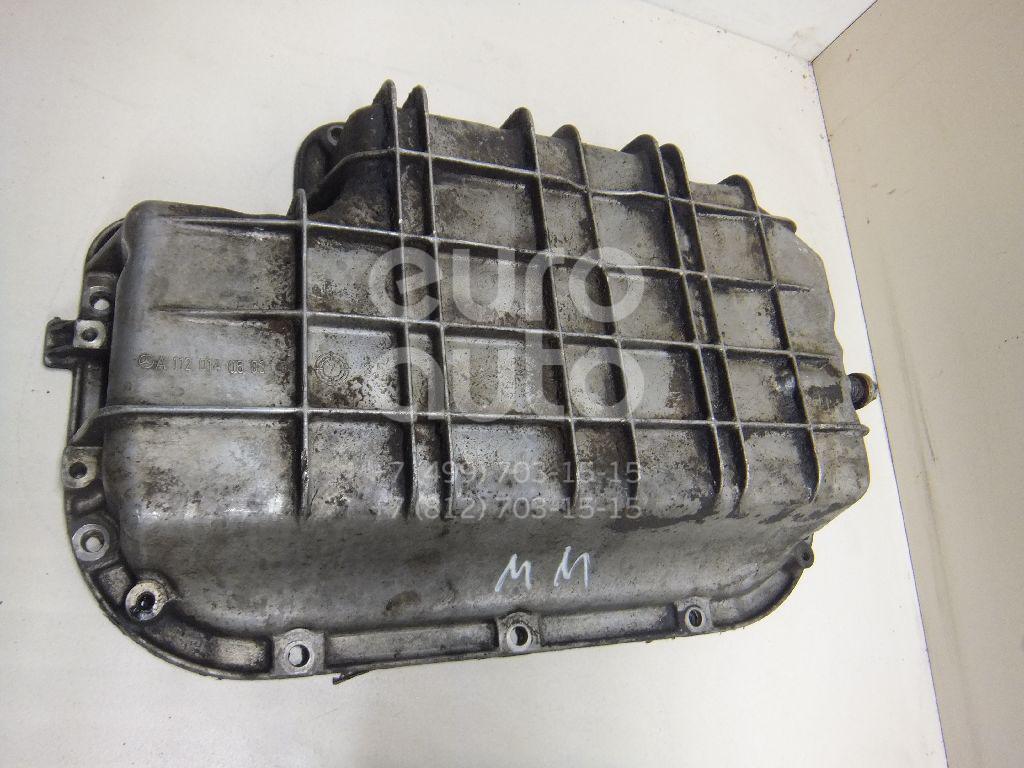 Купить Поддон масляный двигателя Mercedes Benz W220 1998-2005; (1120140603)