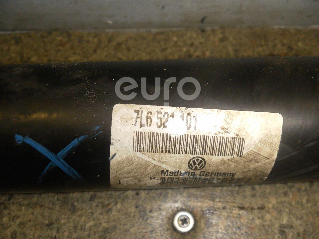 Вал карданный передний для VW Touareg 2002-2010 - Фото №1