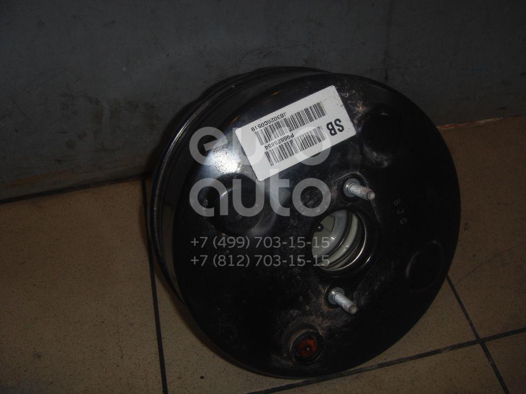 Усилитель тормозов вакуумный для Opel,Chevrolet Antara 2007-2015;Captiva (C100) 2006-2010 - Фото №1