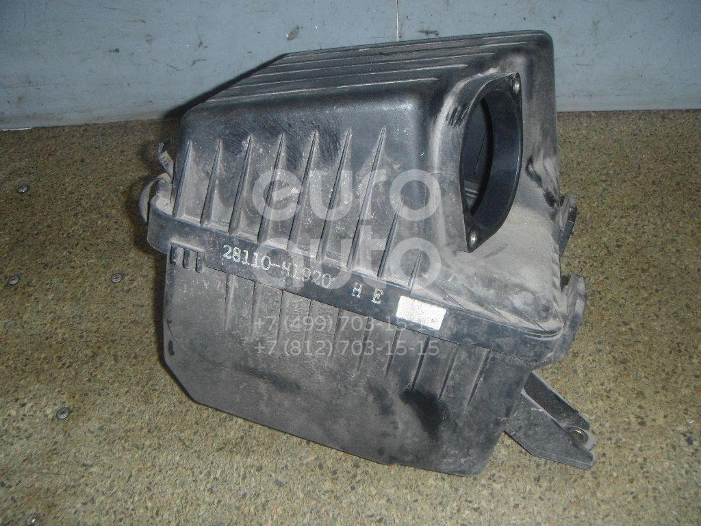 Корпус воздушного фильтра для Hyundai Terracan 2001-2007 - Фото №1