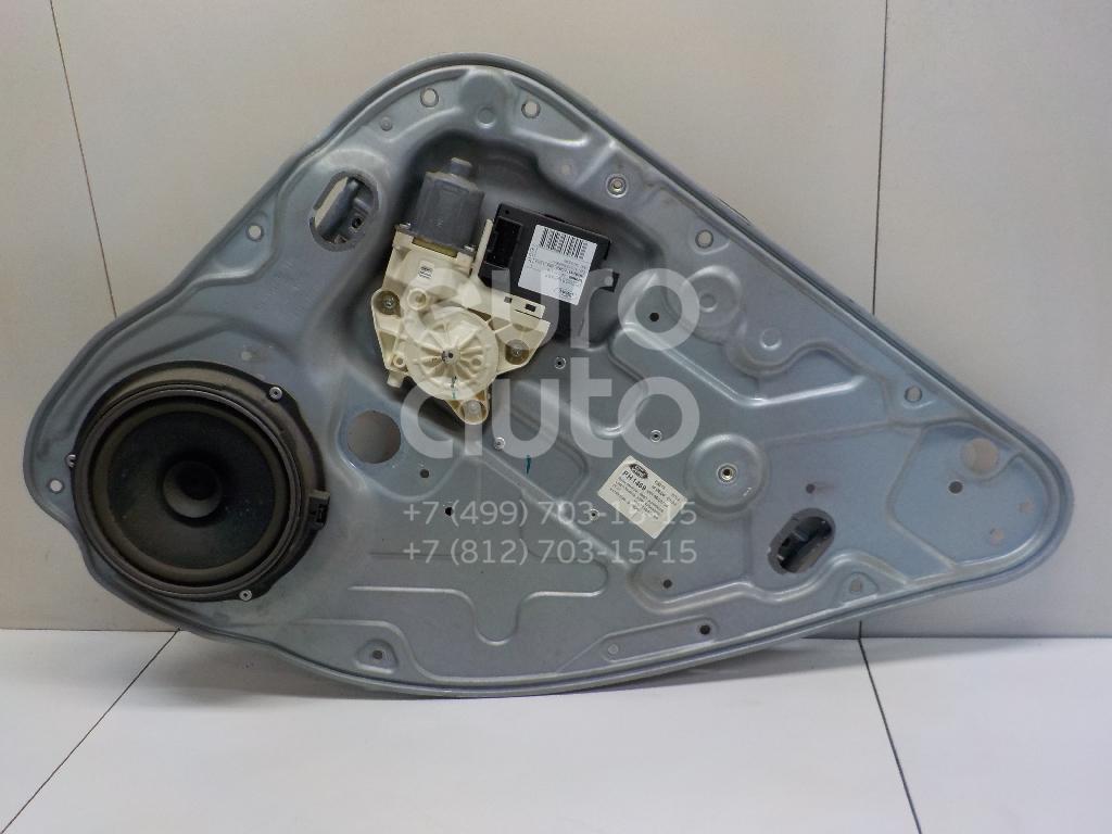 Купить Стеклоподъемник электр. задний правый Ford Focus II 2005-2008; (1738648)