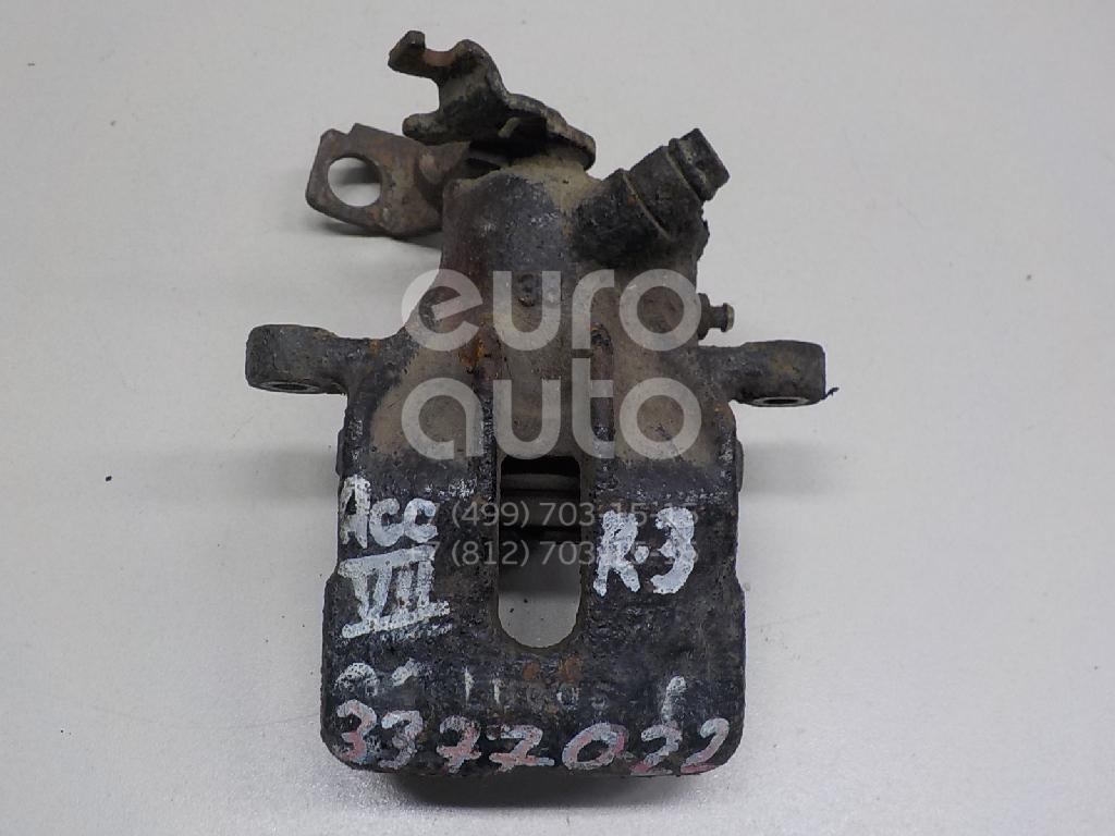 Суппорт задний правый для Honda Accord VII 2003-2007 - Фото №1