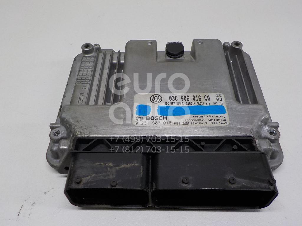 Купить Блок управления двигателем VW Tiguan 2011-2016; (03C906016CQ)