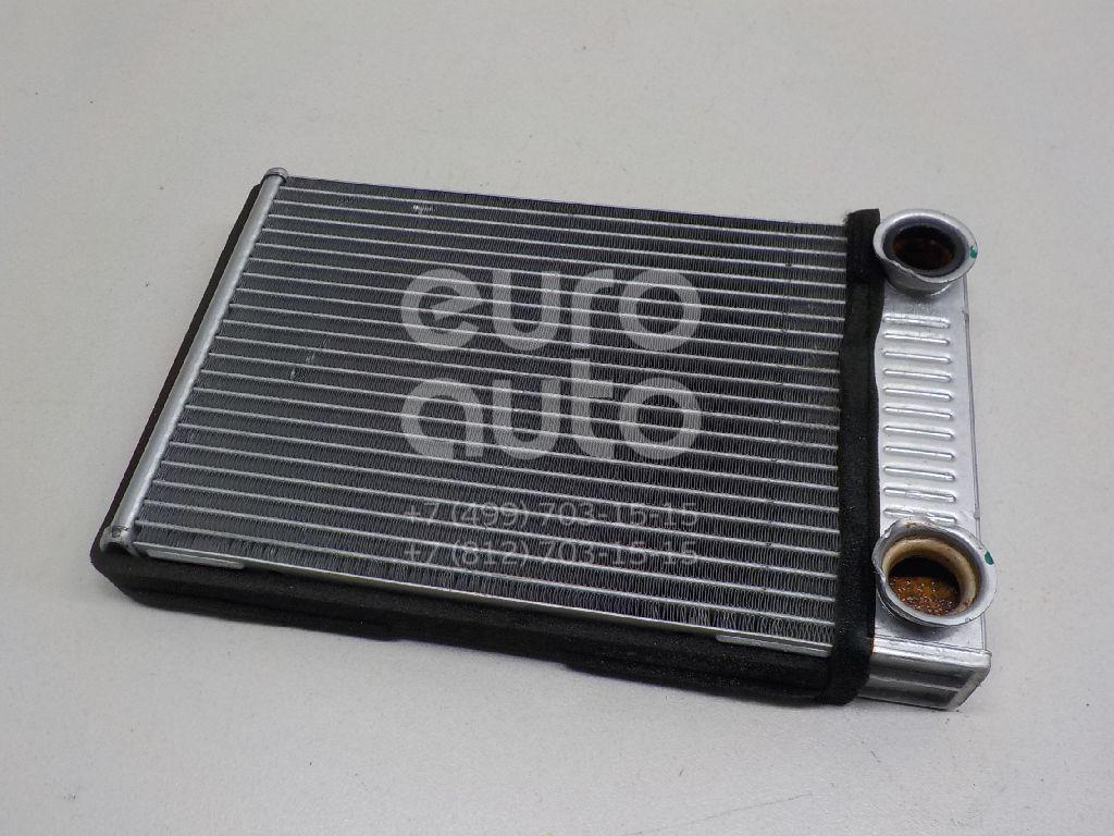 Купить Радиатор отопителя Chevrolet Aveo (T300) 2011-; (95018021)