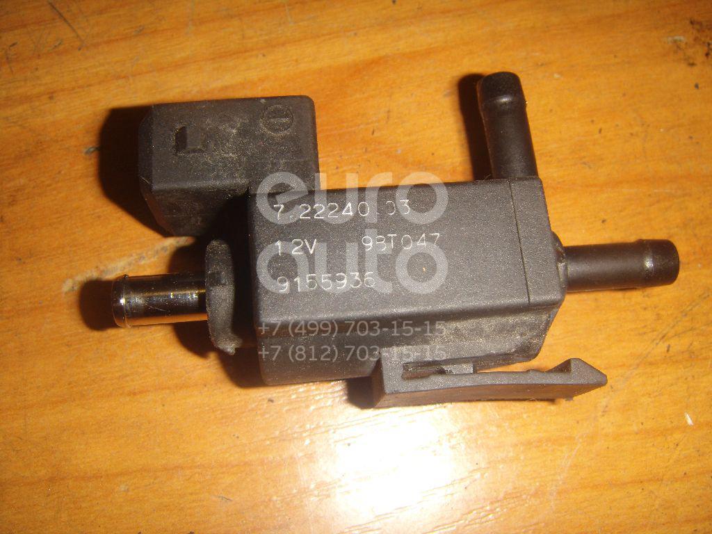 Клапан электромагнитный для Volvo S40 2001-2003;V70 1997-2001;S80 1998-2006;C70 1997-2002 - Фото №1