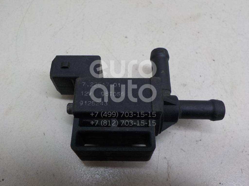 Клапан электромагнитный для Volvo S40 2001-2003;S70 1997-2001;V70 1997-2001;S80 1998-2006;C70 1997-2002 - Фото №1