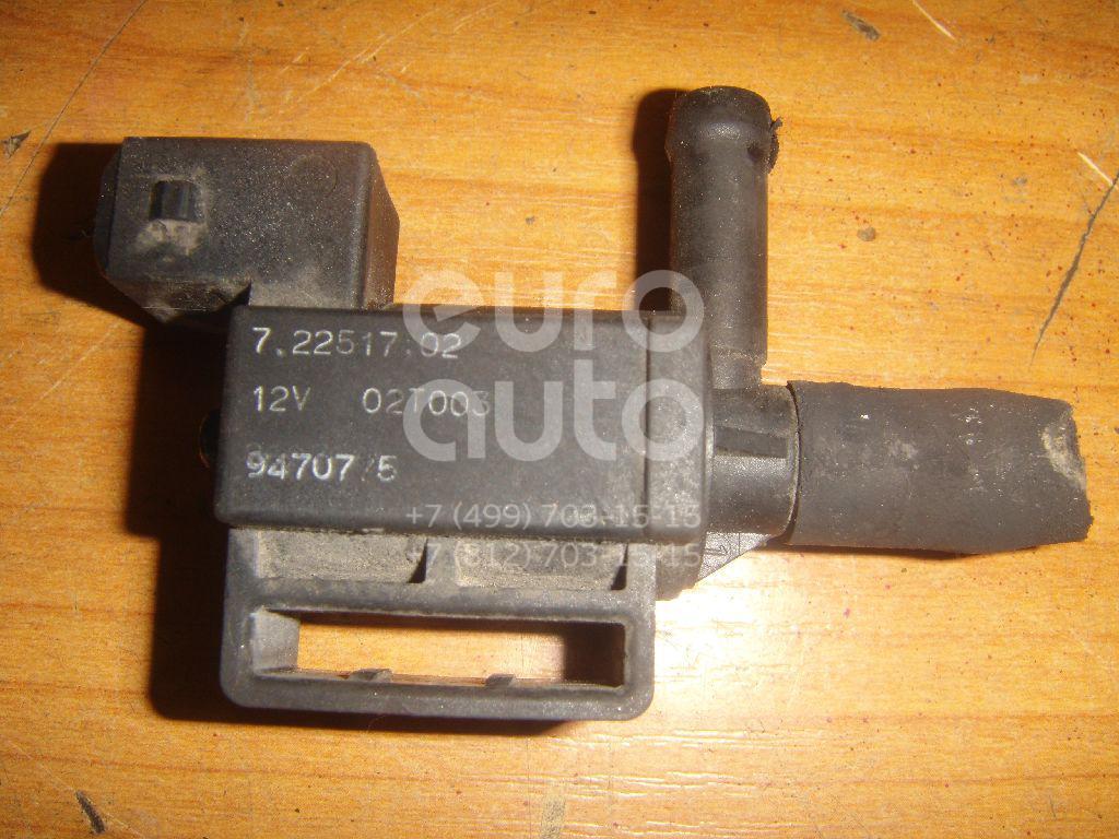 Клапан электромагнитный для Volvo S60 2000-2009;S70 1997-2001;S40 1998-2001;V40 1998-2001;S40 2001-2003;V40 2001-2004;V70 2001-2006;XC70 Cross Country 2000-2006;S80 1998-2006;C70 1997-2002 - Фото №1