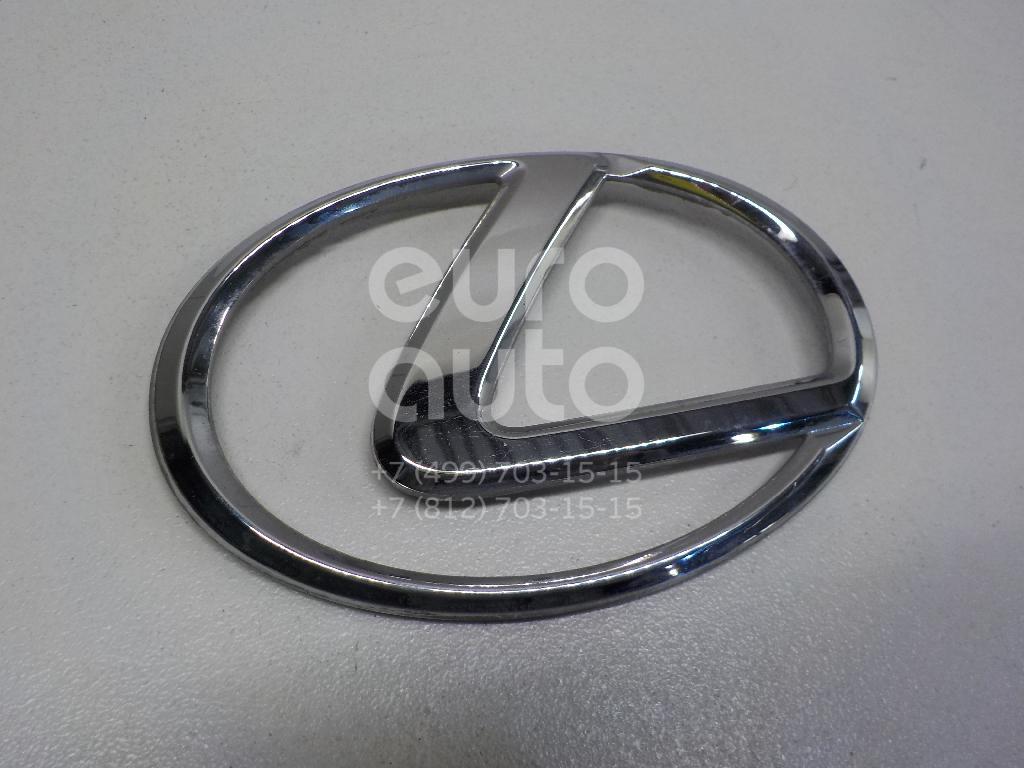 Купить Эмблема Lexus GX470 2002-2009; (9097502026)