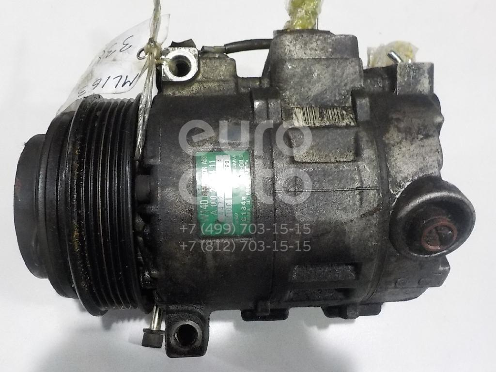 Компрессор системы кондиционирования для Mercedes Benz W163 M-Klasse (ML) 1998-2004;Sprinter (901-905)/Sprinter Classic (909) 1995-2006;Vito (638) 1996-2003;W140 1991-1999;W202 1993-2000;W210 E-Klasse 1995-2000;C208 CLK coupe 1997-2002;R170 SLK 1996-2004;G-Class W463 1989> - Фото №1