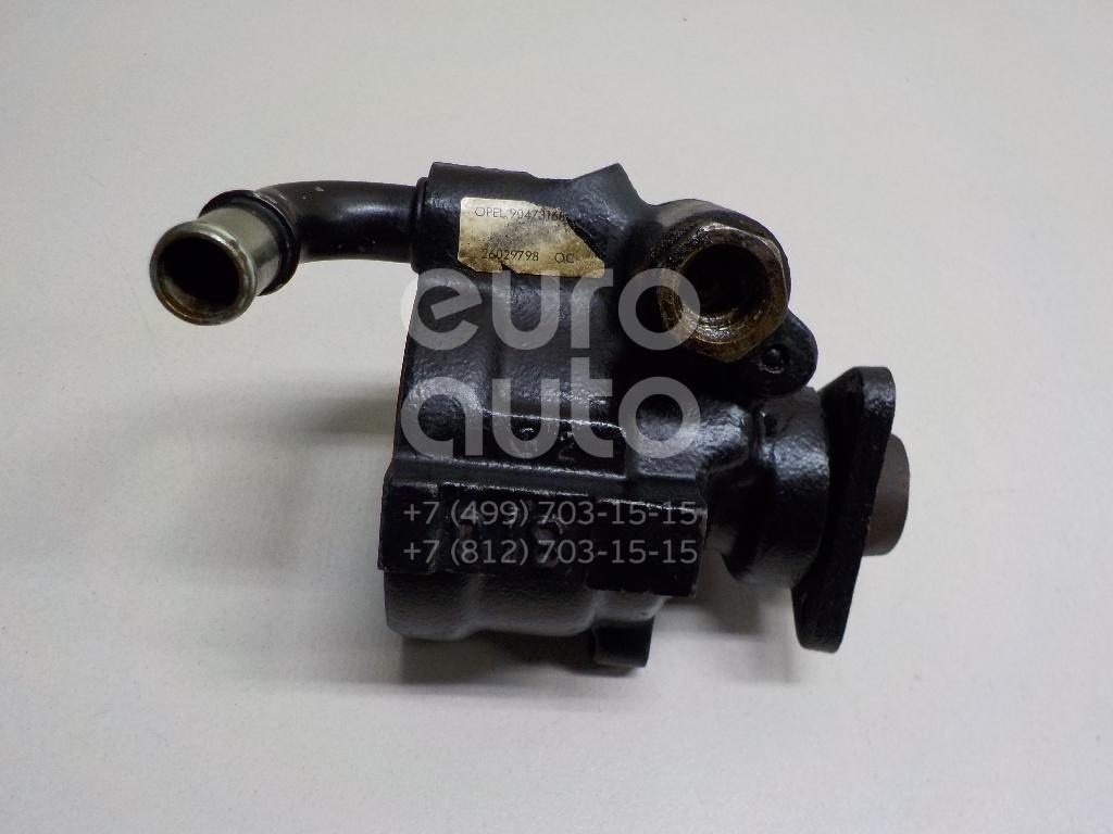 Купить Насос гидроусилителя Opel Omega B 1994-2003; (90473168)