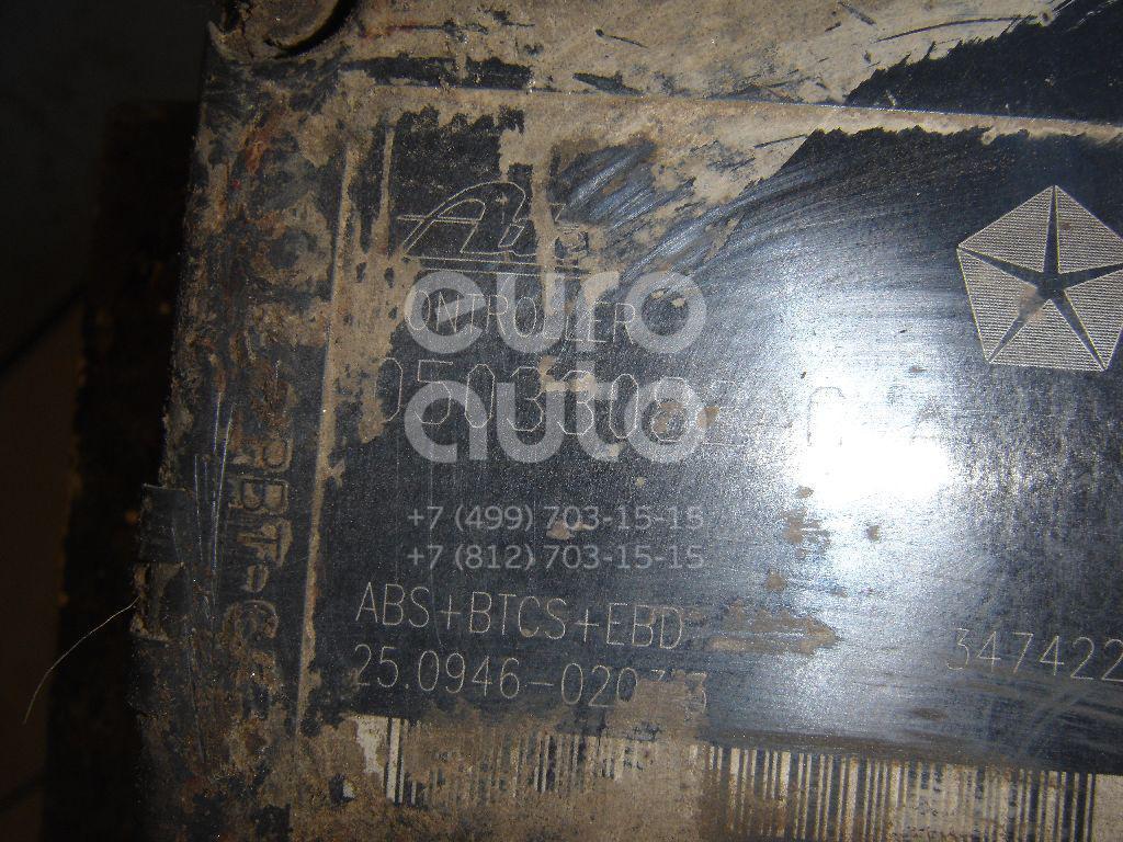 Блок ABS (насос) для Chrysler PT Cruiser 2000-2010 - Фото №1